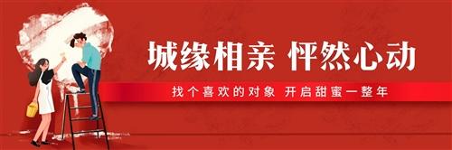 弘润·青州府