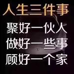 七天游泳健身~智道13126161298