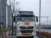 大货车停在非机动车道出口!4月7日18.43