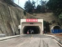 """富顺县建成区交通""""缓堵保畅""""新高度4年建6条路、3个隧道、2座桥"""