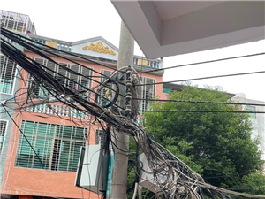 电线电缆安全隐患