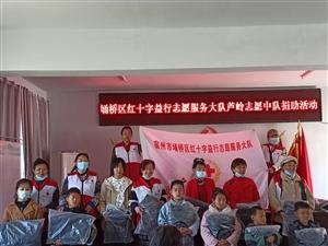 "�J�X志�t十字愿服�罩嘘��_展""衣暖人心""捐�活�雍�敉馔卣固で嗷��"