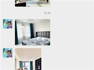 千万别把自家装修拍的太好看,邻居都要照着做!#郑州装修##装修#突然收到去年客户的反馈图。