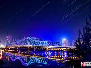今夜星光灿烂