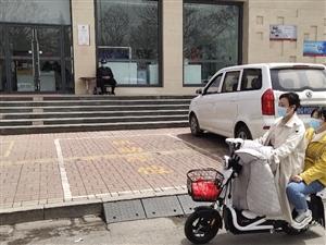 中国银行霸占公共停车位