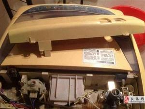 专业空调冰箱洗衣机热水器电磁炉微波炉维修保养清洗