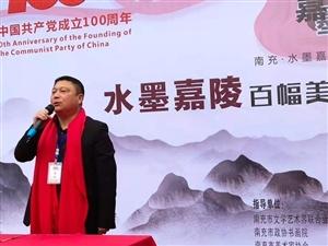 南部水墨嘉陵美术作品在北湖开展庆祝中国共产党成立100周年