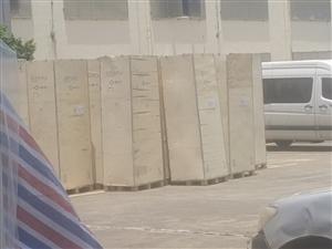 儋州洛基西联这边有收木箱或者能扔木箱的地方么