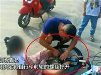 寻乌一小女孩骑车不慎摔倒,脚卡车轮内无法拔出!消防暖心救助送其回家!