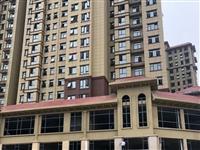 馨丽康城准现铺,单一层,5.9米层高,买一层得两层,五证齐全。