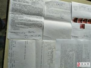 姐弟情深我叫杨登荣,住东台市东台镇双坝村四组,因患食