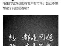 请问寻乌县城有没扎啤批发,求告知!