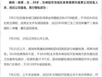 陇南市新冠肺炎疫情防控温馨提示