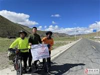 环华第五季骑行D62:萨嘎县—切热乡