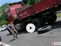 菖蒲黄沙段发生交通事故,出行注意安全!