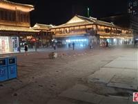 挺好的通济街怎么搞的工地一样,一刮风满天灰。工程时间也太长了。难道没钱了。