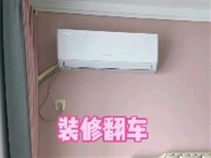 装修干货空调插座位置#郑州装修##装修#看过太多自装或者工长装修的,都不太注意开发商空调