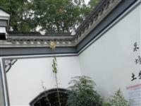 高岗耕读公社服务站