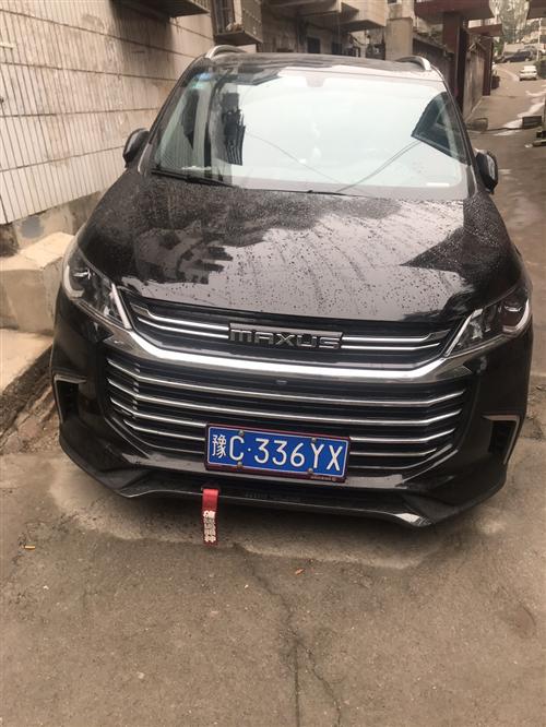 上汽大通G50 1.5T 2019款