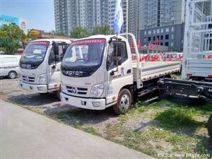 求购3米到3米3单排卡车