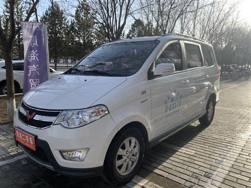 五菱宏光S  2015款