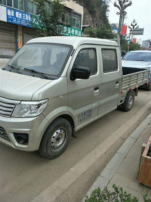 长安S401