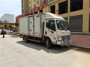 福田4.2米箱式货车