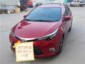 2015年丰田雷凌1.6自动