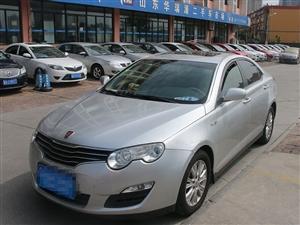 荣威550S