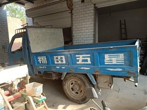 赵县二手农机