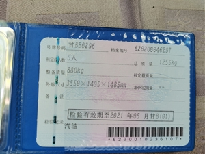 2006年奇瑞QQ只賣2000元
