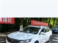 荣威i6 2017款互联网智享版