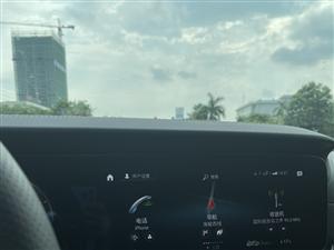 奔驰E300L 豪华 2020款