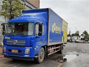 东风天锦6缸康明斯7.6箱式货车出售