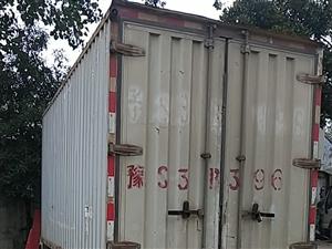 4.2米厢式货车出售