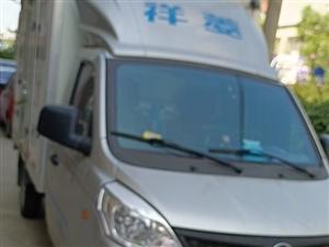 福田祥菱箱式货车