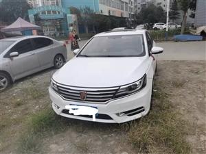 荣威i6    2017    1.5T