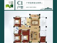 高黎贡国际旅游城一手学期房·准现房·南北通透4室2厅2卫127万元