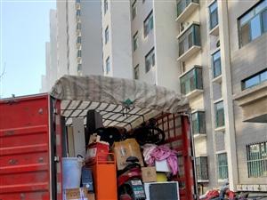 專業搬家空調移機維修