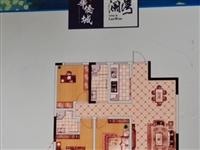 華壹華僑城3室2廳2衛66萬元