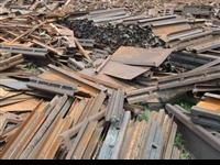 高价回收废铜铝废铁