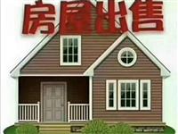 凯阳花园87平方.2室2厅1卫108万元