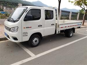 拉货搬家 包车出租 工人接送 机械运送