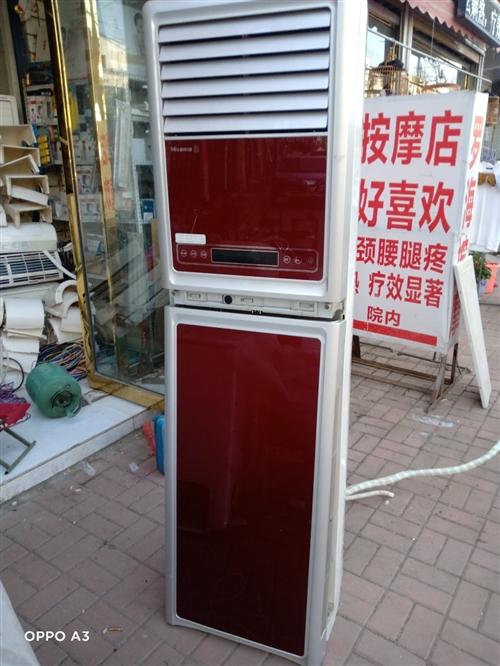 二手柜机,2匹/3匹柜机,制冷效果好!价格优惠!有需要的免费/安装送货没哦!