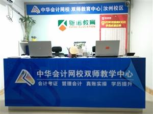 中華會計網校密卷提分班有需要的嗎