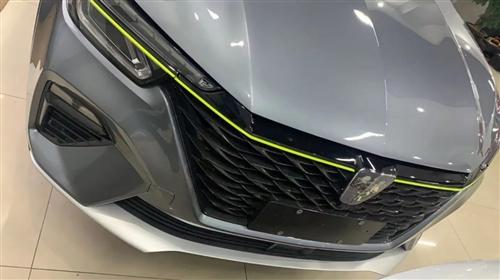 荣威RX5新车运损已完美修复