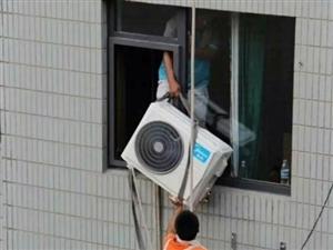 蓟州区搬家空调移机公司