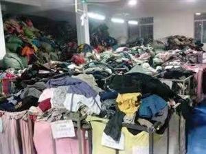 高价回收旧衣服