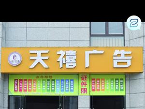 金寨县**专业车队