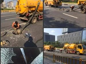 溧水区清洗管道管道疏通工程公司